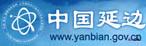 延边州政府网